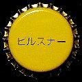 azumino-01.jpg