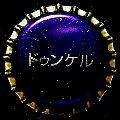 azumino-03.jpg