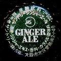 gingerale-11.jpg
