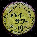 hisour-11.jpg
