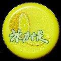 hongkongicetea-01.jpg