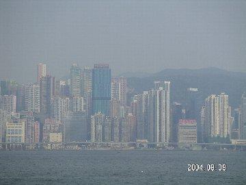 hongkongisland.jpg