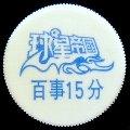 hongkongpepsi-01.jpg