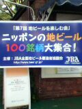 jba2004-01.jpg