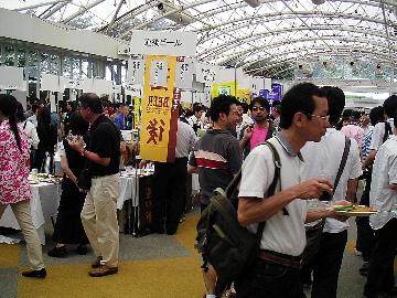 jba2004-02.jpg