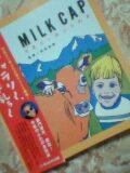 milkcap