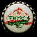 minamishinshu-01.jpg