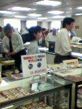 nagoyacoin20040529-02.jpg