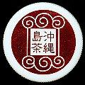 okinawabussan-02.jpg