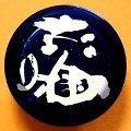 sake-01.jpg