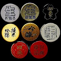 sakecaps-11.jpg