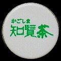 satsuma-01.jpg