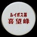 satsuma-02.jpg