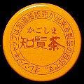 satsuma-03.jpg