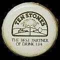 tenstones-02.jpg