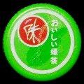 thailandgreentea-02.jpg