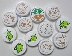caps20050821