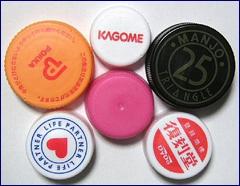 caps20060304-01