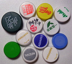 japanesecaps20050603