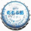 Todanyugyo0102