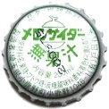 Todanyugyo0202
