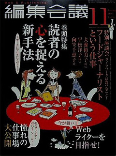 webpublishing20051001