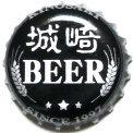 Yamamotoya01