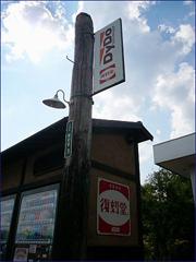 2007081701
