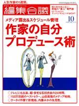 Sendenbook1