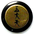 Kamotsurushuzo06