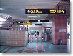 China200824_2