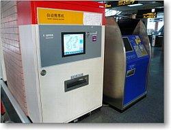 China200825_3