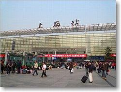 China200827