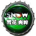 China200886