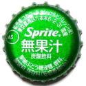 Cocacolaspritenationalbeverage02_3
