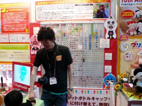 Tokyotoyshow200903