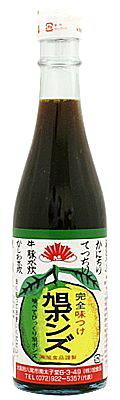 Asahiponz01_2