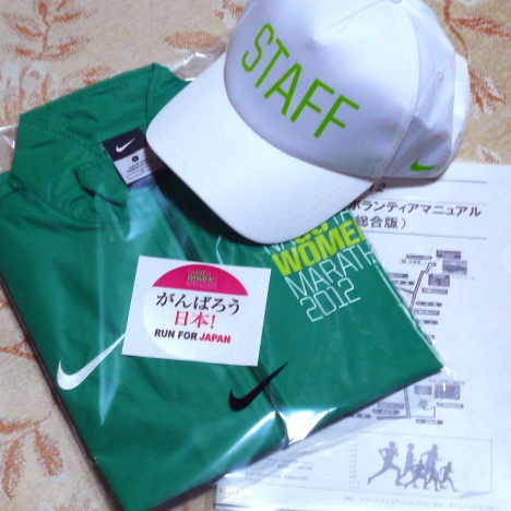 Nagoyawomensmarathon2012