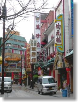 Yokohamacapoff201202