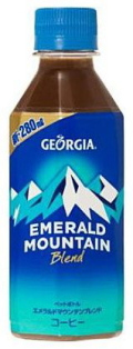 Cocacolageorgiaemeraldmountain01