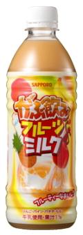 Sapporogabunomifruitmilk99