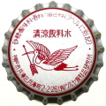 Tsuruya11