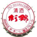 Sugiishuzo01