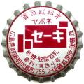 Gotokosenjo02