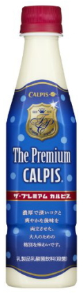 Thepremiumcalpis90