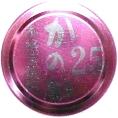 Asahikanoka2501