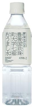 Umashimizu91