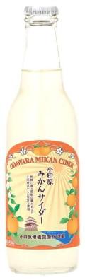 Odawaramikancider90