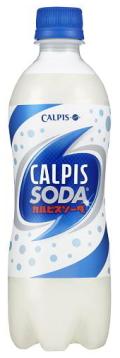 Calpissoda91