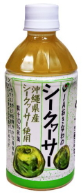 Jaokinawa90